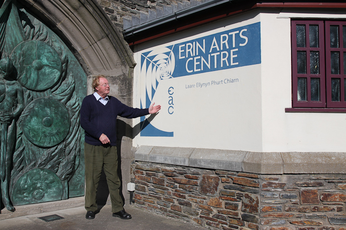 Erin Arts Centre